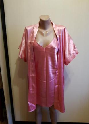 Ночнушка  и халат  розовый