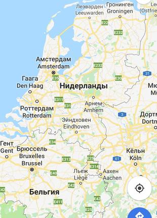 Робота в Голандії