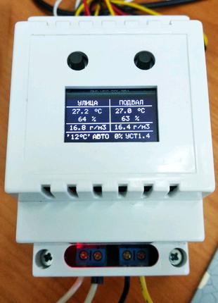 Автоматика вентиляции с функцией осушения