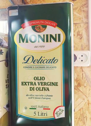 Масло оливковое ж/б 5л Olio Extra Vergine di Oliva Оливковое масл