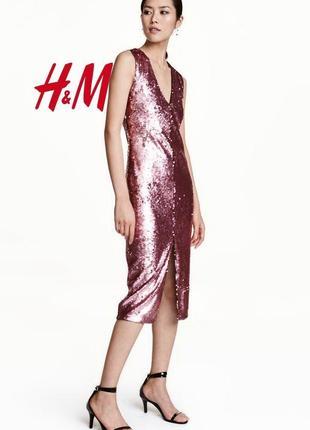 Идеальное платье в пайетки с v вырезом h&m платье на новый год