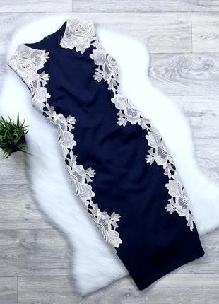 Платье миди с отделкой из кружева