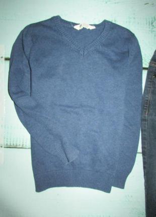 Прекрасный свитер