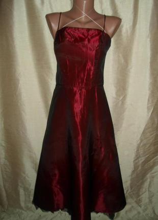 Платье нарядное (выпускное)