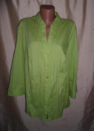 Рубашка размер 60