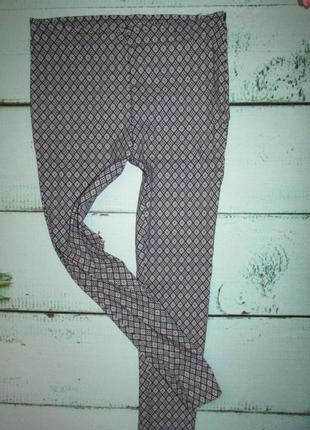 Прекрасные брюки