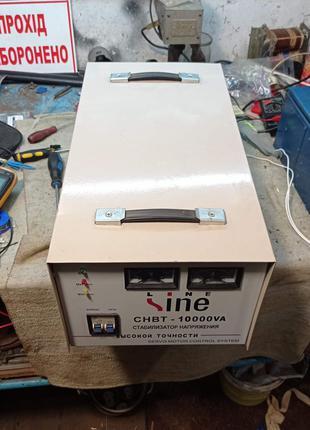 Стабилизатор напряжения 10КВт сервоприводный