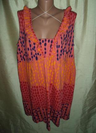 Платье 54-й размер