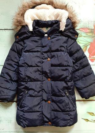 Куртка внутри на меху
