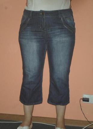 Тонкие, легкие летние джинсы