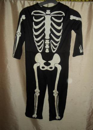 Карнавальный костюм для мальчика скелетик