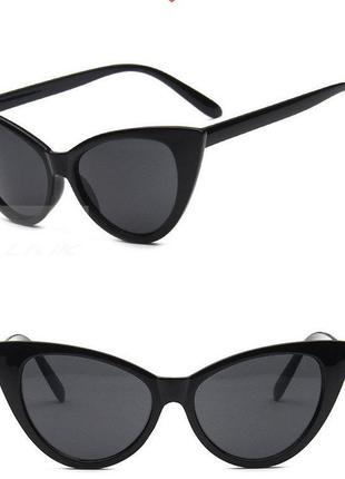 Cолнцезащитные очки кошачий глаз\cat eye в ретро стиле
