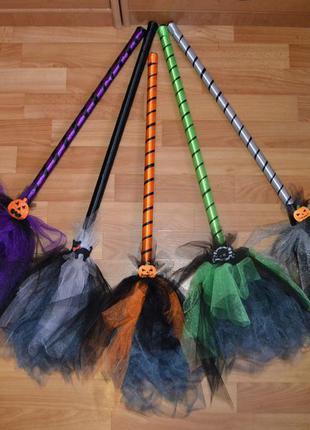 Метла ведьмы, метла ведьмочки, гламурная метла на хэллоуин, хе...