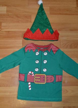 Костюм эльф на мальчика 1,5-2 года, костюм новый год, новогодн...