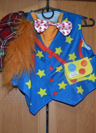 Карнавальный костюм клоун, костюм клоуна