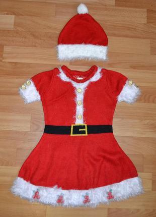 Новогодний костюм помощница санты на 3-4 года, новогоднее платье