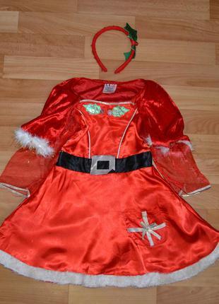 Новогодний костюм помощница санты на 2-3 года, новогоднее платье