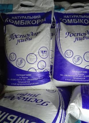 Комбикорм ТМ Господар Ниви Бройлер старт Николаев и обл комбікорм