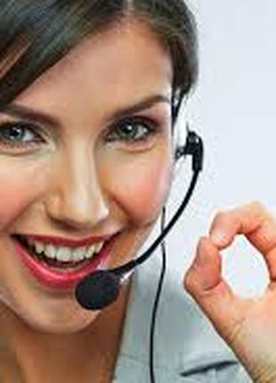 Работа на IT-телефонии