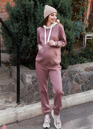 Теплый спортивный костюм для беременных и кормящих