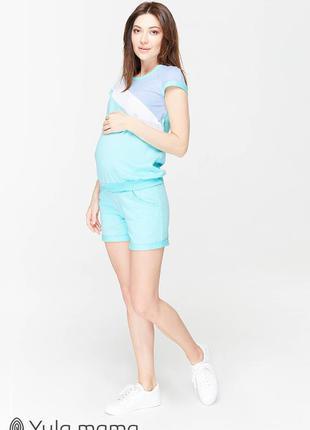 Трикотажный костюм для беременных и кормящих