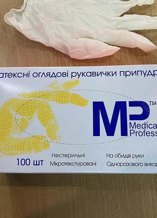 Перчатки латексные MP Medical Professional