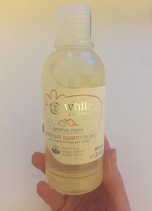 Детский шампунь для волос и гель для душа 2в1 white mandarin