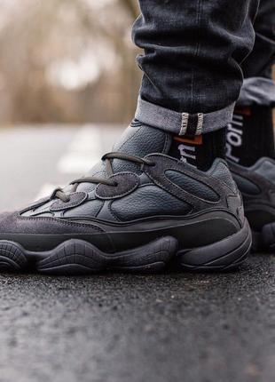 Мужские кроссовки зимние adidas yeezy boost 500 utility black