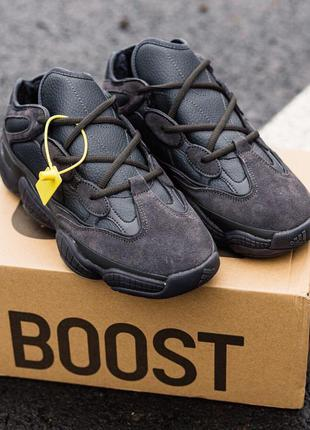Женские зимние кроссовки adidas yeezy boost 500 utility black