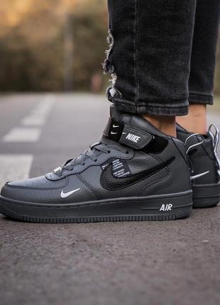 Мужские зимние кроссовки nike air force fur dark grey