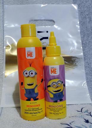 Детский набор: шампунь-кондиционер 2 в 1 и краски для купания