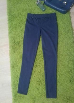 Леггинсы темно-синие на флисе, брюки