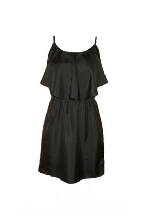 Расклешенное платье на бретельках с воланом на груди размер 44