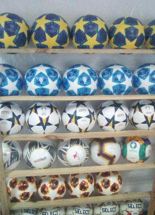 Футбольный мяч, футбольные мячи по лояльным ценам