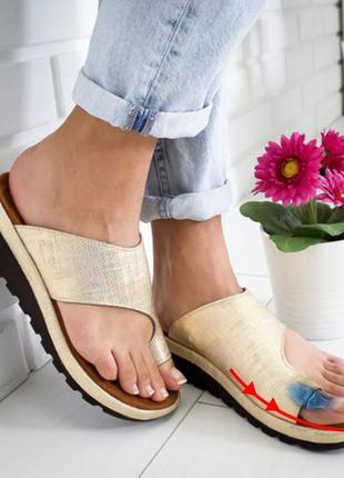 Правильная обувь!!! шлепанцы 38р