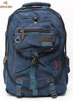 Рюкзак мощный универсальный gold be джинсовый модель большого ...