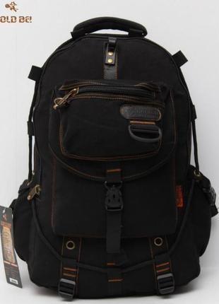 Рюкзак мощный универсальный gold be (оригинал), модель большог...