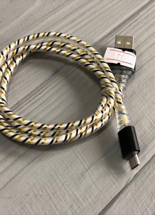 Шнур для зарядки
