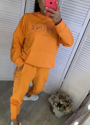 Костюм с худи брендовый celin оранжевый