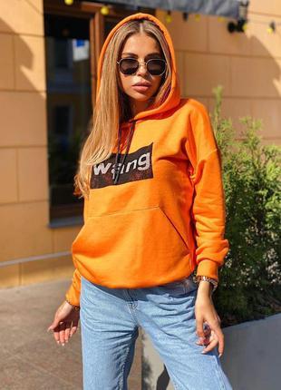 Батник худи wang оранжевый