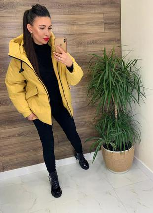 Куртка зимняя горчица
