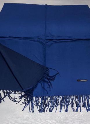 Палантин платок кашемировый синий