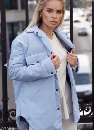 Куртка с поясом голубая