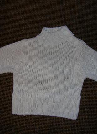 Брюки свитер texbasic брюки next комплект