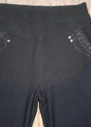 Спортивные классические брюки