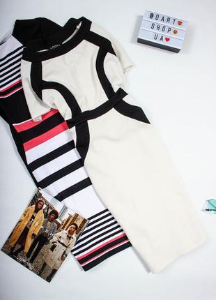 Черное-белое платье
