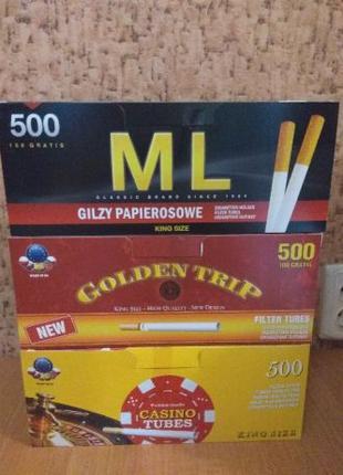 ML; Golden Trip; CASINO. Гильзы сигаретные, для табака, для си...