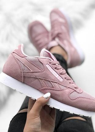 Шикарные женские кроссовки reebok classic pink (весна/ лето/ о...