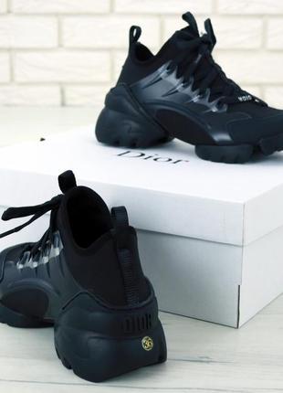 Шикарные стильные женские кроссовки (весна/лето/осень)