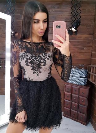 Сногсшибательное нарядное платье кружево сетка бахрома
